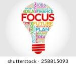 focus bulb word cloud  business ... | Shutterstock .eps vector #258815093