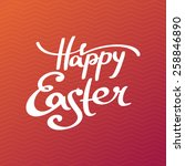 happy easter typographical... | Shutterstock .eps vector #258846890