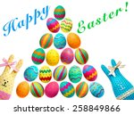 easter rabbits. happy funny... | Shutterstock . vector #258849866