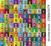 flat people icons   isolated on ...