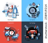 car repair design concept set... | Shutterstock .eps vector #258919214