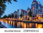 View Of The Amsterdam Canals...