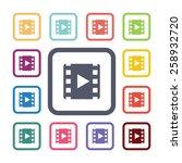 video flat icons set. open... | Shutterstock .eps vector #258932720