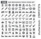 100 icons of car mechanics... | Shutterstock .eps vector #258937376