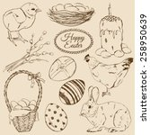 vintage set of isolated sketch...   Shutterstock .eps vector #258950639