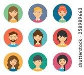 set of vector avatars | Shutterstock .eps vector #258989663