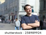 handsome young man face   close ... | Shutterstock . vector #258989924