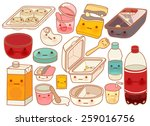 set of cute rubbish   vector... | Shutterstock .eps vector #259016756