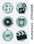 home cinema vector concept... | Shutterstock .eps vector #259018088