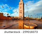 Koutoubia Mosque  Marrakech ...
