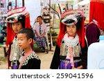 chiangmai  thailand   december...   Shutterstock . vector #259041596
