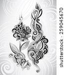 floral ornament | Shutterstock .eps vector #259045670