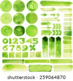 collection of green watercolor... | Shutterstock .eps vector #259064870
