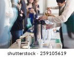 coffee break at conference... | Shutterstock . vector #259105619