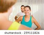 active group having fitness... | Shutterstock . vector #259111826