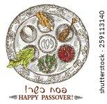 passover plate | Shutterstock .eps vector #259113140