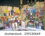 september 11  2001 memorial ... | Shutterstock . vector #259130669