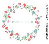 vector floral frame collection  | Shutterstock .eps vector #259139378