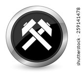mining black icon   | Shutterstock . vector #259141478