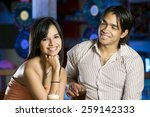 a young couple enjoys a drink... | Shutterstock . vector #259142333