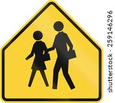 united states school warning... | Shutterstock . vector #259146296