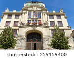 New City Hall  Nova Radnice  Is ...