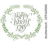 happy birthday in leaf wreath.  | Shutterstock .eps vector #259160060