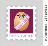 vector cartoon egg with face...   Shutterstock .eps vector #259164818