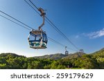 cable car way to mountains  | Shutterstock . vector #259179629