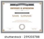 vector certificate template. | Shutterstock .eps vector #259203788