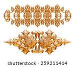 3d embossed ornament background ...   Shutterstock . vector #259211414