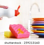 several colorful plates  a... | Shutterstock . vector #259213160
