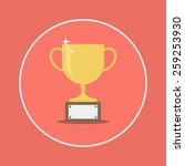 trophy cup flat icon | Shutterstock .eps vector #259253930