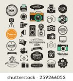 photography vintage retro icons ... | Shutterstock .eps vector #259266053