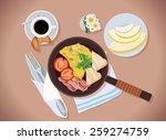 lunch | Shutterstock .eps vector #259274759