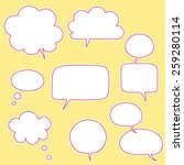hand drawn speaking bubbles set ... | Shutterstock .eps vector #259280114
