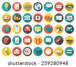 big collection business ... | Shutterstock .eps vector #259280948