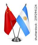 Постер, плакат: China and Argentina