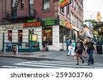 new york city   august 15  2014 ... | Shutterstock . vector #259303760