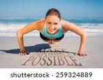 Small photo of Fit woman in plank position on the beach against make impossible possible