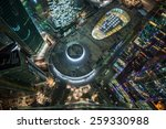 moscow  russia   nov 24  2014 ... | Shutterstock . vector #259330988