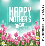 Happy Mothers Day Tulips Desig...