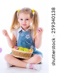 beautiful little kid with a... | Shutterstock . vector #259340138