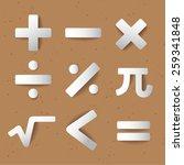mathematics icon set   equation ... | Shutterstock .eps vector #259341848