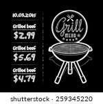 barbecue grill | Shutterstock .eps vector #259345220