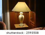 Luxurious Table Lamp