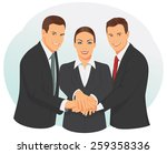 group of smiling business... | Shutterstock .eps vector #259358336