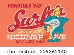 surfing shark   vector artwork...   Shutterstock .eps vector #259365140