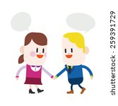character illustration design.... | Shutterstock . vector #259391729