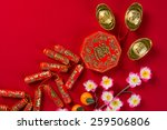 Chinese New Year Decorations...